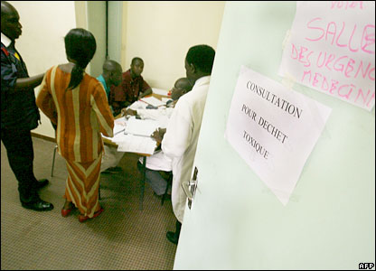 A group of Ivorian patients wait in an emergency ward at the university medical hospital in Abidjan