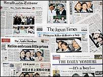 Japanese newspapers front pages