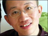 Hu Jia (file image)