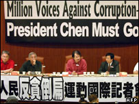 Mr Shih and campaign officials at a press conference in Taipei on 7 September