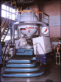 Soyuz training facility at Star City  Image: Nasa