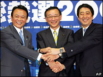 The three candidates, from left Mr Aso, Mr Tanigaki and Mr Abe
