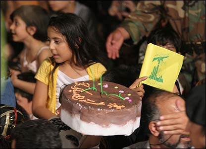 A birthday cake in Azadi Square