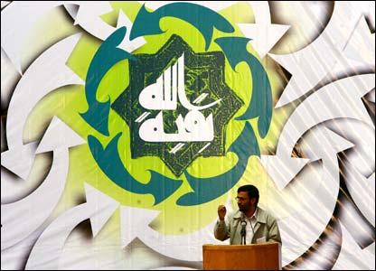 Mahmoud Ahmadinejad speaks on the 12th Imam at a conference in Tehran