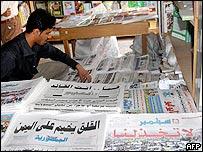 News stand in Yemen