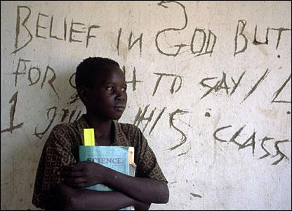 التعليم في السودان