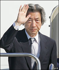 Mr Koizumi waves as he leaves for Mongolia in August 2006