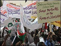 Demonstrators in Khartoum protest against the deployment of a UN force in Darfur on 30 August