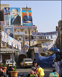 Bab al-Yemen, the main entrance to the walled city of old Sanaa