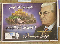 Bin Shamlan election poster