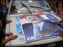 Ali Abdullah Saleh election poster