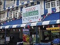 Tesco Lotus Express store