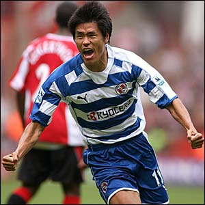 Seol Ki-Hyeon celebrates scoring for Reading