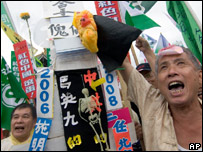 Supporters of Taiwan's President Chen Shui-bian at a rally in Taipei