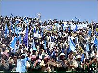 Supporters of Yemeni opposition presidential candidate Faisal bin Shamlan in the capital Sana'a