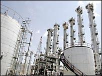 Planta de aguas pesadas en Irán
