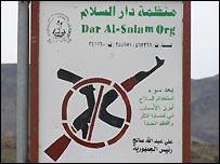 Roadside poster promoting anti-firearms message