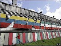 Planta del proyecto conjunto entre Venezuela e Irán.