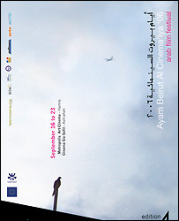 Poster from the Beirut film festival