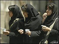 Women at Tehran University