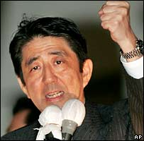 Shinzo Abe during his final campaign in Tokyo