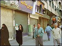 A street scene in Shiraz Iran
