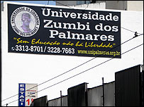 Unipalmares sign close to the university premises in Sao Paulo