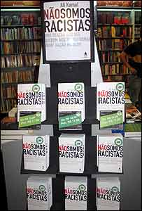 Display for Ali Kamel's book, We're Not Racists