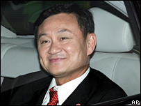Ousted Thai PM Thaksin Shinawatra arrives in London