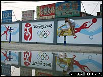 Billboard paintings promoting the 2008 Beijing Olympics