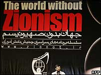 Presidente iraní, Mahmoud Ahmadinejad