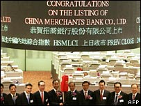 China Merchants making its debut at the Hong Kong stock exchange