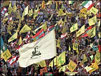 Crowds at the Hezbollah rally in Beirut
