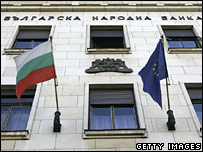 Bulgarian and European Union flags