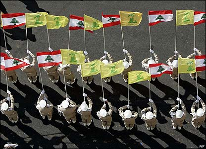 A Hezbollah honour guard at the rally