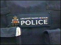 Greater Manchester Police vest