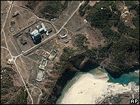 Yongbyon nuclear reactor, aerial image