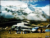 An undated hand-out photograph shows a MI-17 helicopter in Nepal.