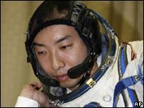 Daisuke Enomoto, AP