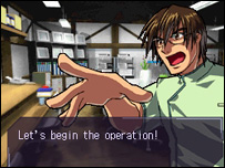 Screenshot from Trauma Center, Atlus