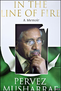 The cover of President Pervez Musharraf's memoirs