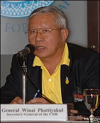 Winai Phattiyakul on 25 September 2006 (Photo released by China's Xinhua News Agency)