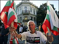 Seller of Bulgarian flags