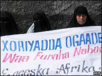 Ogaden National Liberation Front protesters