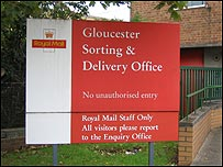 Sorting office sign
