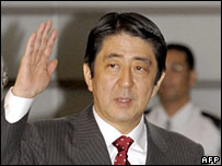 Japan's new Prime Minister, Shinzo Abe