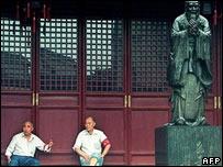 Confucius statue in Shanghai