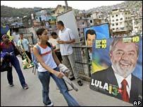 حملة الرئيس لولا
