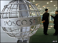 South Korean steel giant POSCO's headquarters in Seoul. India has approved POSCO's multi-billion-dollar plan to set up a special economic zone in the eastern state of Orissa.