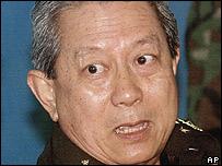 Gen Surayud Chulanont